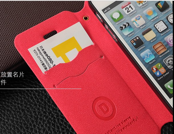 DIPHONE5-038-Iphone case-Dowell Manufacture (Hongkong) Co.,LTD.